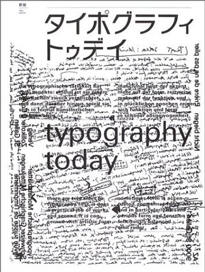 typographytoday_bibliotheque.jpg