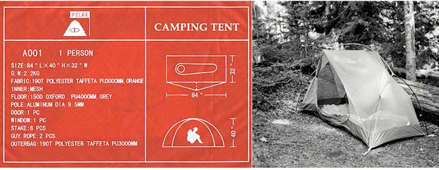 polar-tent-1.jpg