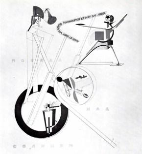 Machine-Lissitzky.jpg