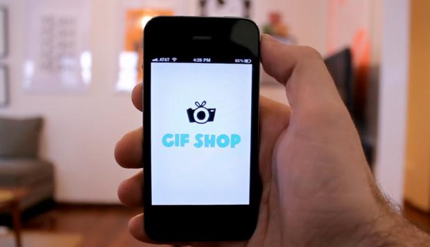 gif-shop-1.jpg