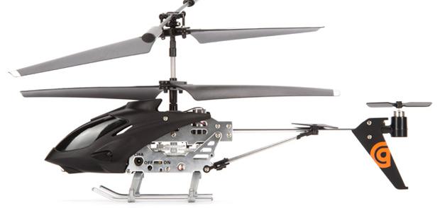 RC-chopper.jpg