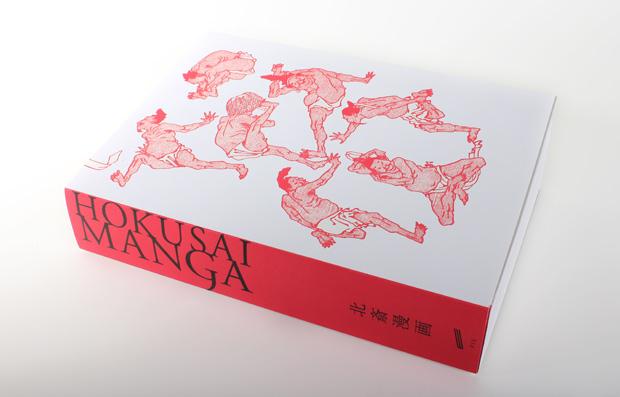 Hokusai-cover-1.jpg