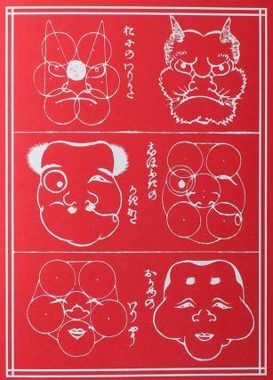 Hokusai-face-3.jpg