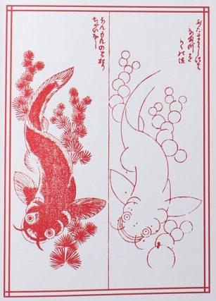 Hokusai-fish-2.jpg