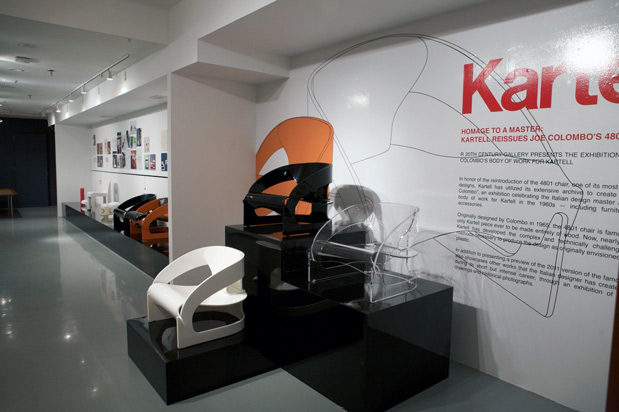 Kartell_Colombo_4801_ExhibitionView1.jpg
