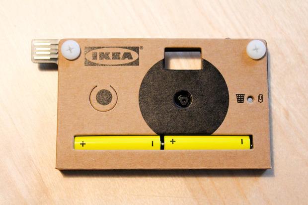 Ikea-PS2012-knappa-1.jpg