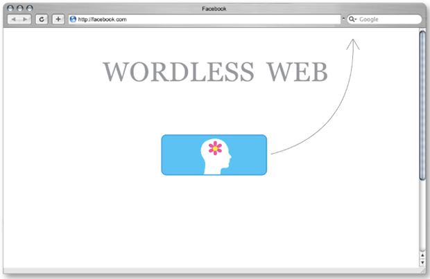 wordless_web.jpg