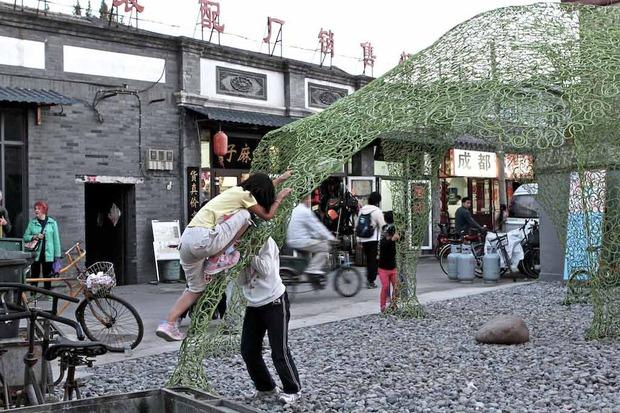 Beijing_Design_Week_1.jpg