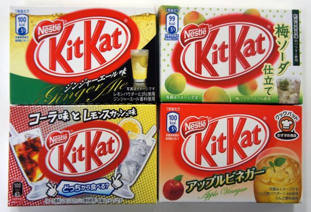 Mark-Dytham-KitKat-Collection-2.jpg