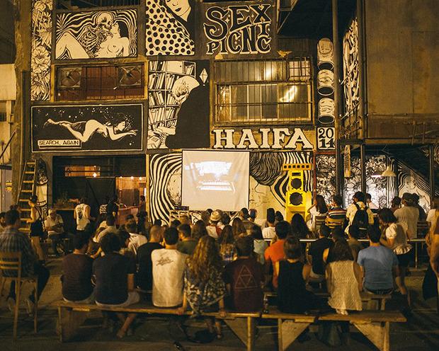 haifa-kartel-street-art-2.jpg