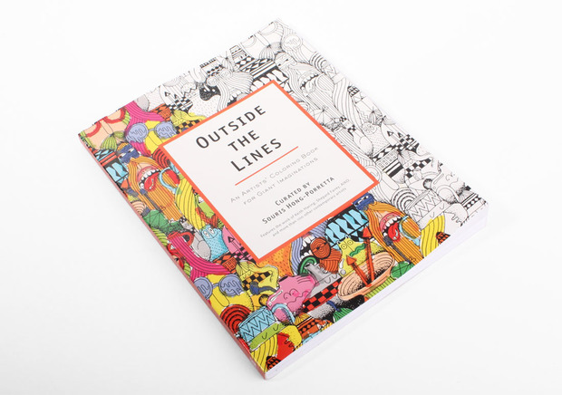 "Outside The Lines"" Coloring Book - COOL HUNTING"