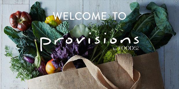 food52-provisions-6.jpg