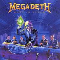 megadeth-holy-wars-1.jpg