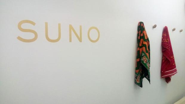 suno-5.jpg