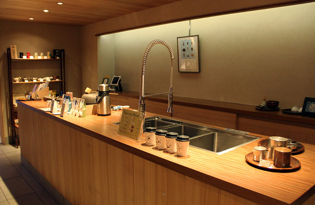 ippodo-tea-nyc-1.jpg