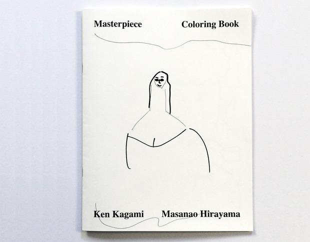 masterpiece-coloring-book2-nieves-1.jpg
