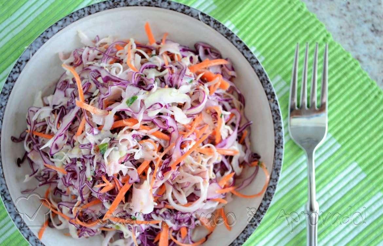 Receita de Salada de Repolho da Vovô