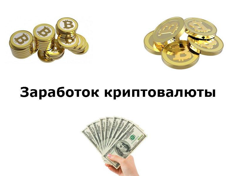 onlayn kazino onlayn pul topish uchun qanday
