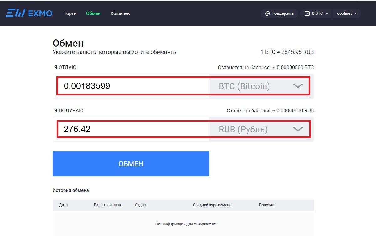 Was ist Liquiditat beim Cryptocurcy Exchange?