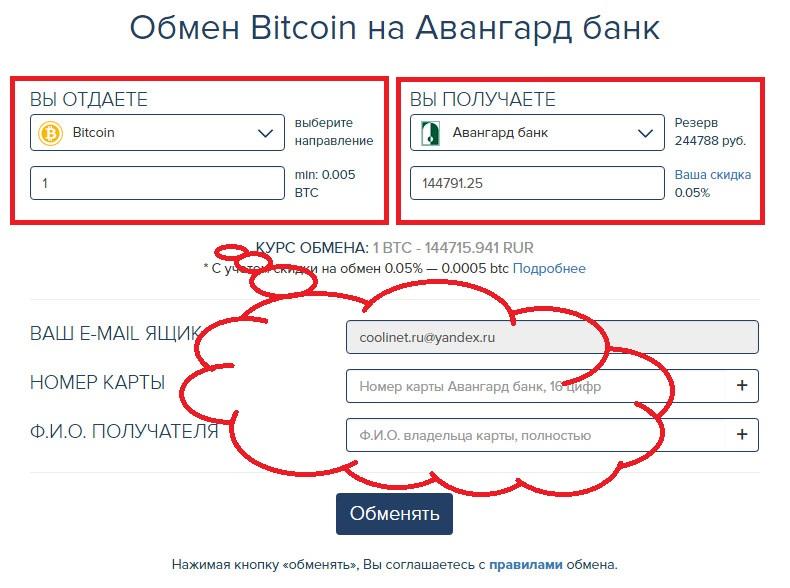 0 0005 btc a eur)