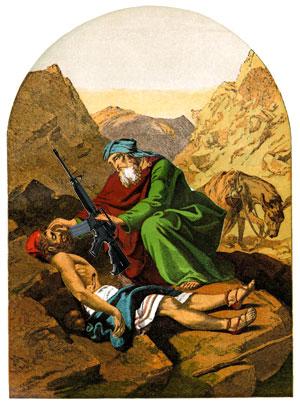 NRA Samaritan