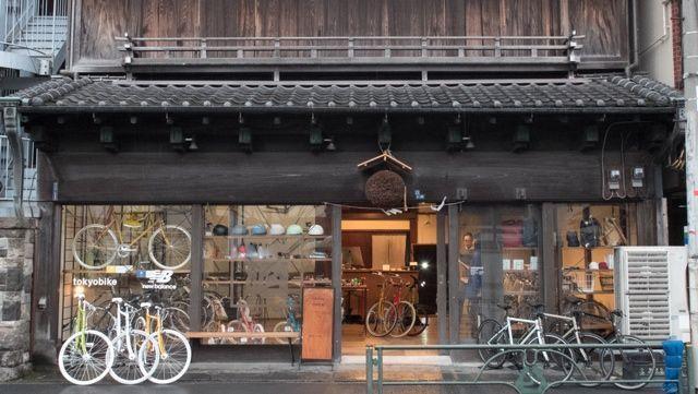 Tokyo bike Yanaka