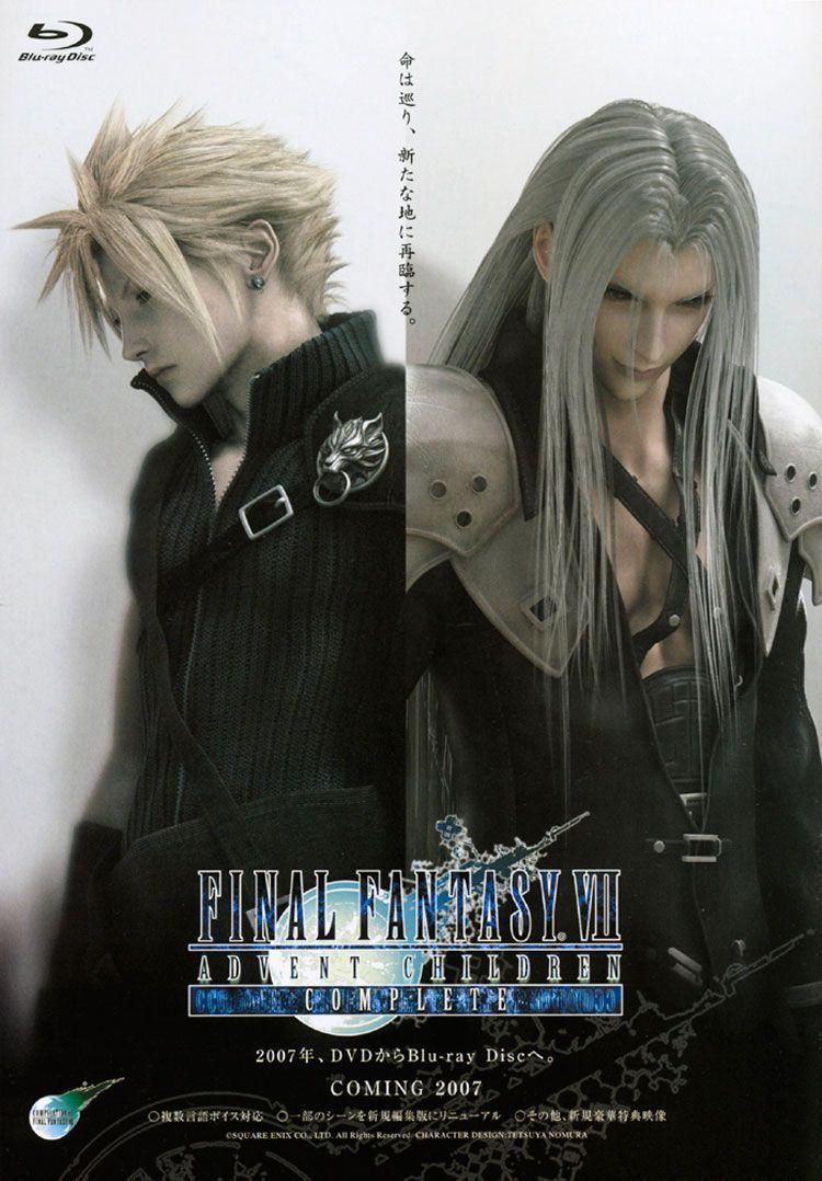 2920869-final_fantasy_vii_poster