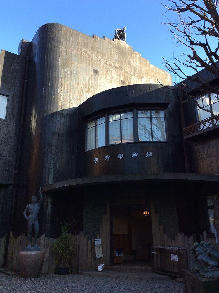 Museo de Fumio Asakura