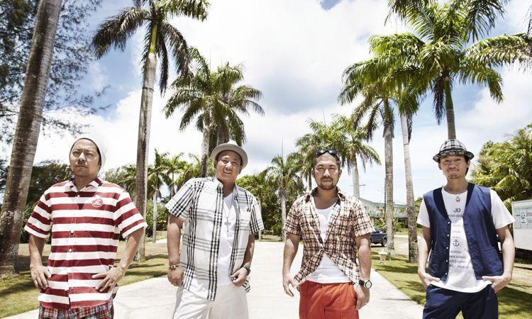 Los miembros de Ketsumeishi en una foto promocional del single