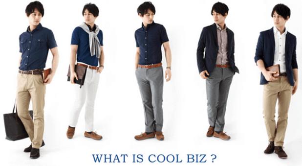 Otros ejemplos del estilo COOL BIZ.