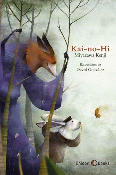 Kai-no-Hi de Chidori Books