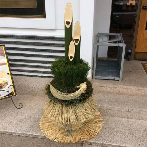 Año nuevo japonés - Kadomatsu