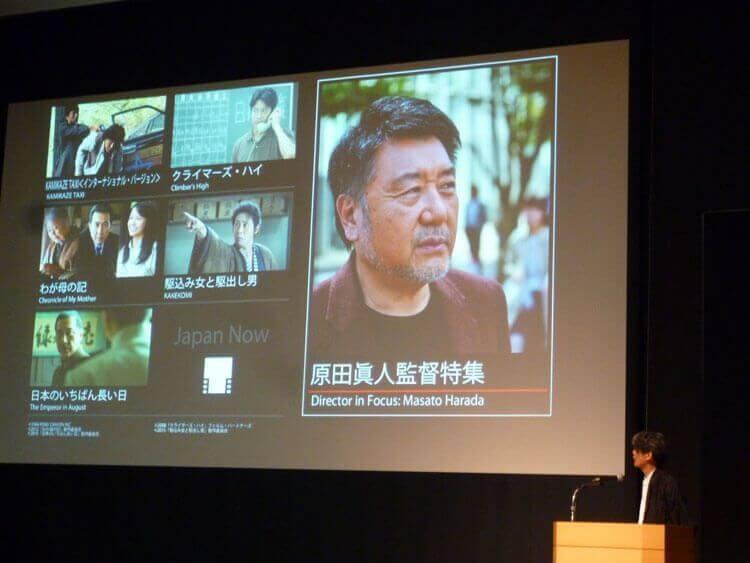 Presentación de la programación del festival