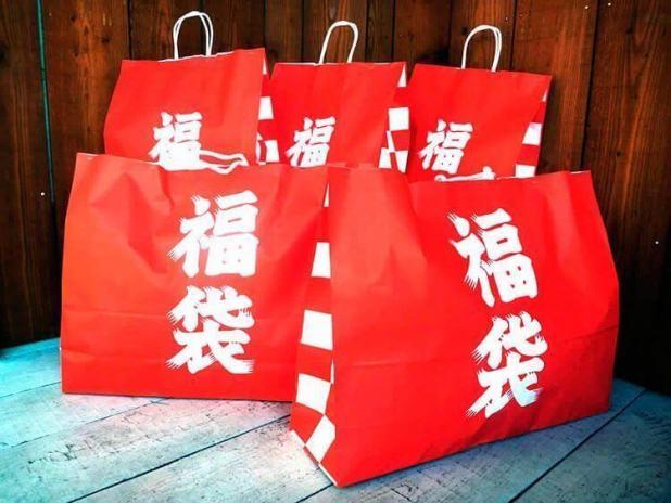 Año nuevo japonés - Fukubukuro