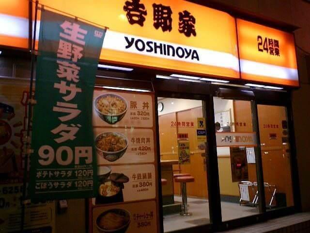 Japon en el anime - Yoshinoya tienda de gyudon