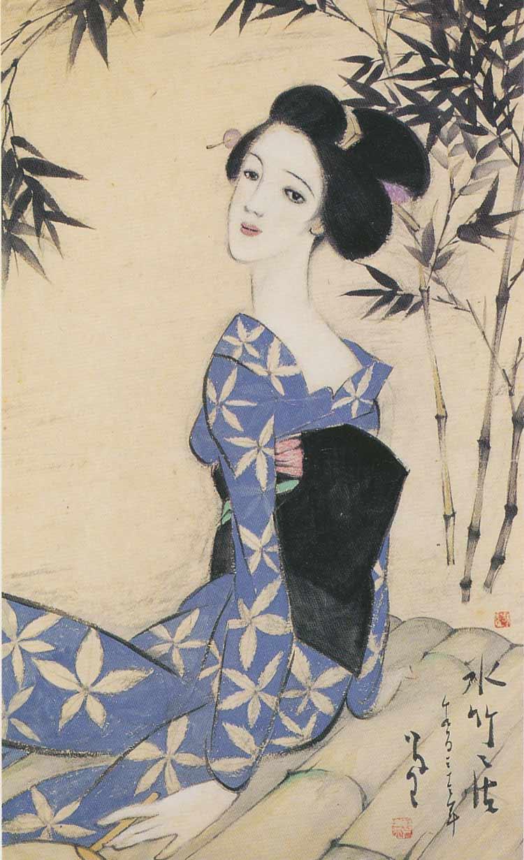 La obra titulada «Suichikukyo» (水竹居) en 1933.