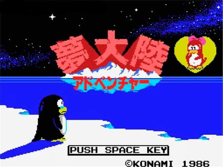 Pantalla inicial de Penguin Adventure, ejecutándose en MSX. Versión japonesa del videojuego.