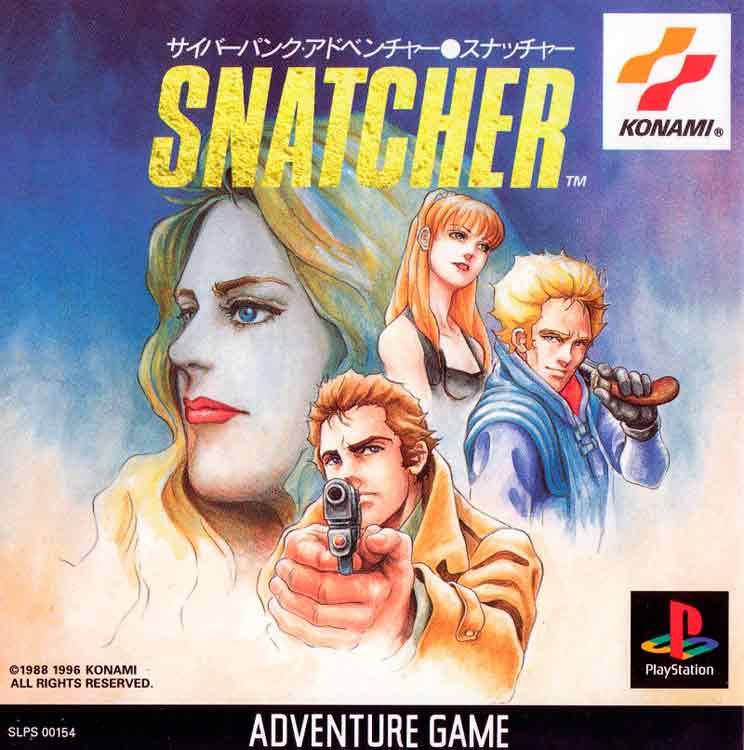 Carátula frontal de Snatcher para Playstation (1996). Esta versión no salió de Japón ni fue editada en otro idioma que no fuera el japonés.