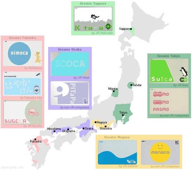 Tokyo_Transportation_IC_cards_2359_map