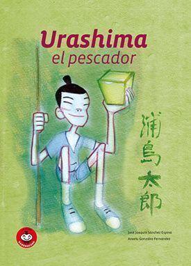Portada de «Urashima el pescador», de Satori Ediciones.