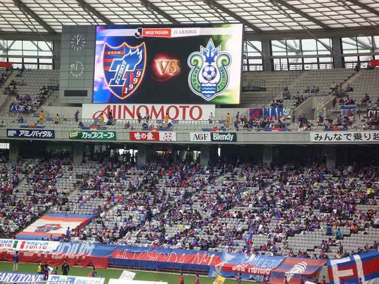 El ambiente del fútbol en Japón