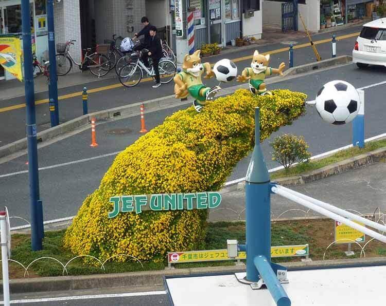 El exterior de la estación de Soga (Chiba), donde se encuentra el estadio del JEF United, y la placita que hay enfrente, con estatua de las mascotas del equipo.