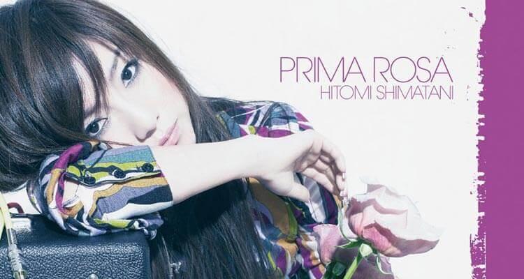 """Portada de """"PRIMA ROSA"""", album que incluye la canción """"Ramblin'"""""""