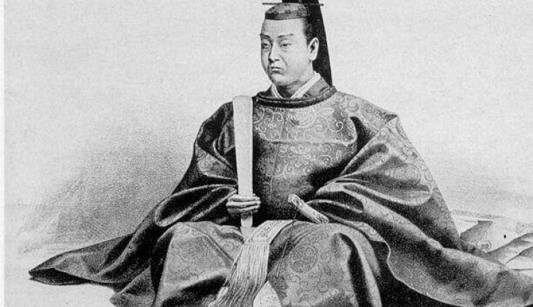 Mitsukuni Tokugawa