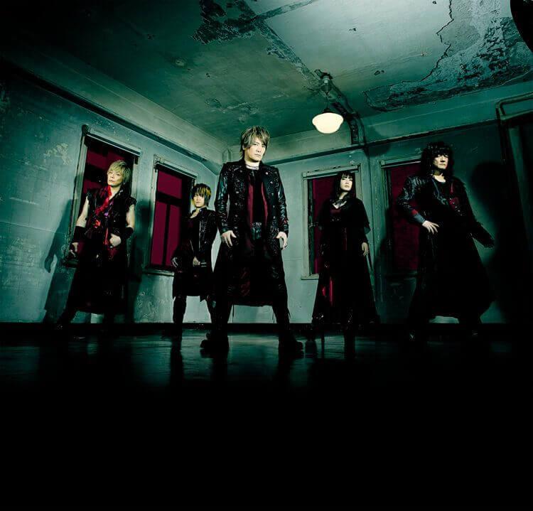 Japan Music Party Jam project