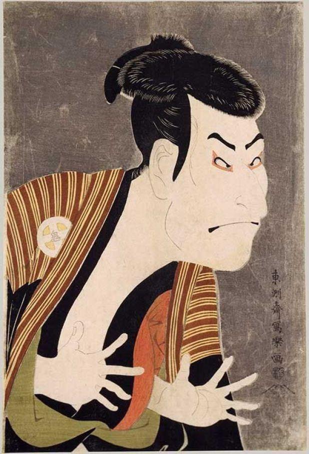 "Working Title/Artist: Toshusai Sharaku, Otani Oniji II, woodblock print Department: Asian Art Culture/Period/Location: HB/TOA Date Code: 09 Working Date: JP 2822 Otani Oniji II as Yakko Edobei in the Play ""Koinyabo Somewake Tazuna"" Saraku, Toshusai (worked 1794-1795) Polychrome woodblock print with mica ground h. 15 in. w. 9-7/8 in. transparency 1. photographed in 1994 scanned for burke cd-rom"