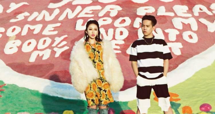Concepto de pareja llevado a cabo por Shota Shimizu y Miliyah Kato