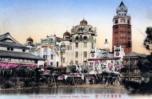 Asakusa antes del terremoto de 1923, con la torre Ryōunkaku presidiendo el shitamachi