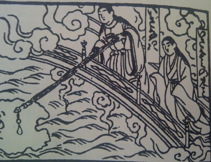 Izanami e Izanagi. Nihongi. Volume I. Chronicles of Japan from the earlest times.(2008) W.G. Aston. Cosimo Classics. New York. EEUU Página 10.
