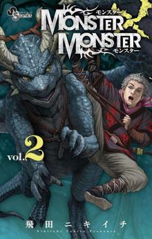 monster-x-monster-2